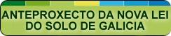 Anteproxecto Lei do solo de Galicia