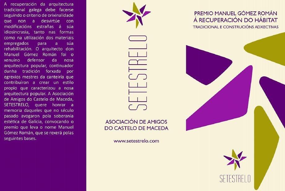 PREMIOS MANUEL GÓMEZ ROMÁN 2015 DA ASOCIACIÓN SETESTRELO