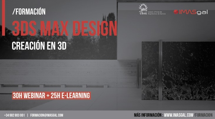 Imasgal. 3DS Max Design: creación en 3D