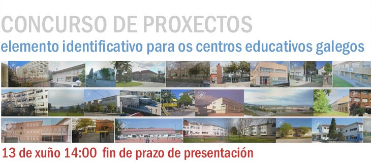Concurso de proxectos para a selección dun elemento identificativo para os colexios da Xunta de Galicia