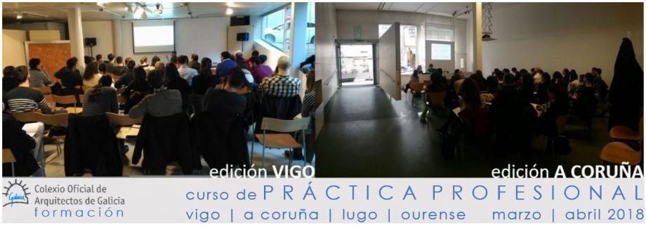 Curso de Práctica Profesional. Inicio da edición en Ourense