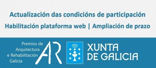 Procedemento Premios Galicia