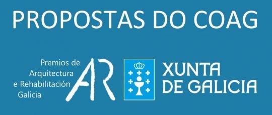Publicadas as propostas do COAG aos Premios de Arquitectura e Rehabilitación de Galicia 2018