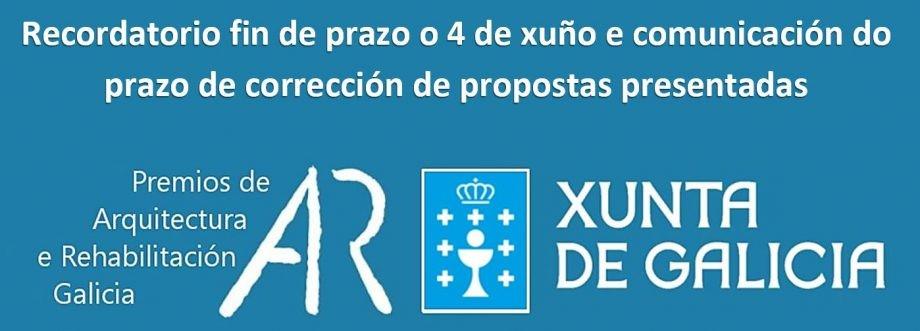 Premios Arquitectura e Rehabilitación 2018. Recordatorio fin de prazo o 4 de xuño e comunicación prazo corrección propostas presentadas.