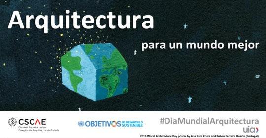 Comunicado CSCAE   DÍA MUNDIAL DE LA ARQUITECTURA
