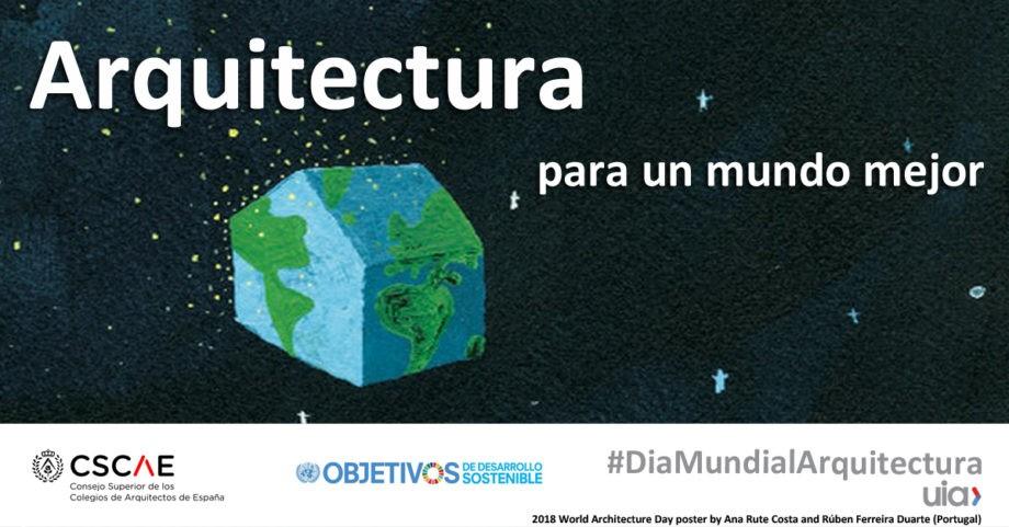 Comunicado CSCAE | DÍA MUNDIAL DE LA ARQUITECTURA