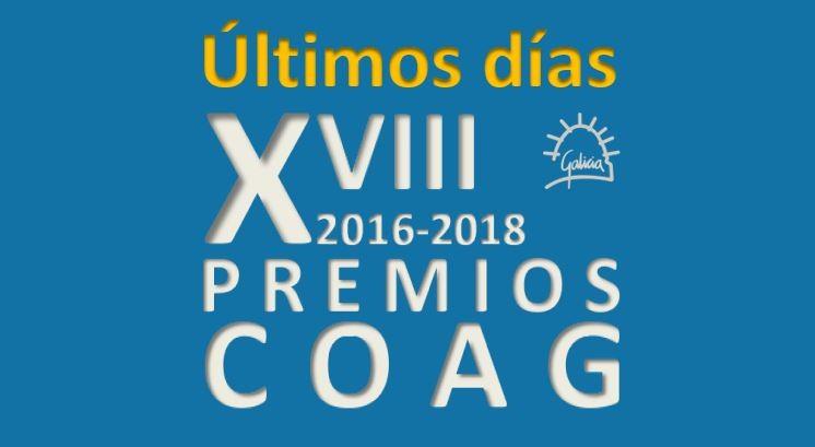 Remate do prazo de presentación de propostas aos XVIII Premios COAG de Arquitectura