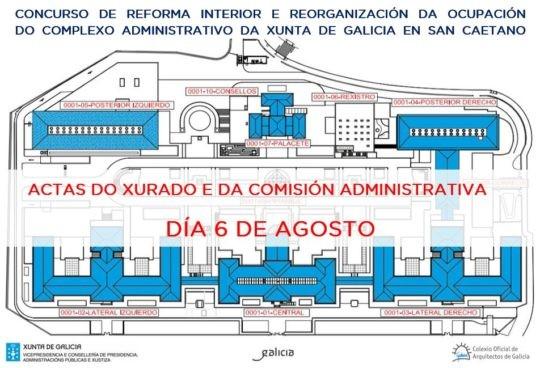 Concurso de ideas Edificios Administrativos San Caetano | acta da 2ª reunión do xurado e da 2ª reunión administrativa