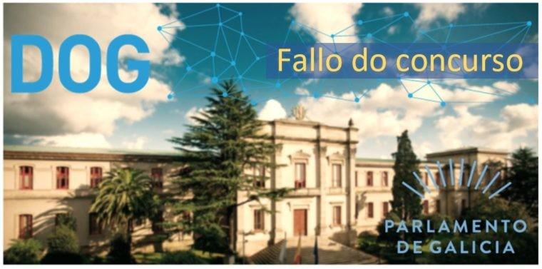Fallo do concurso de ideas para remodelación no Parlamento de Galicia