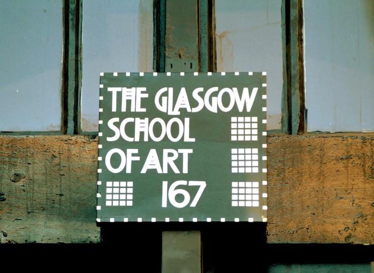 Escuela de Arte de Glasgow (1897-1909)