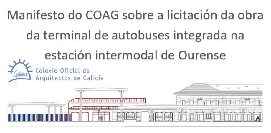 Manifesto sobre o proxecto de terminal de autobuses na estación intermodal de Ourense