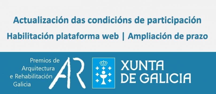 Premios de Arquitectura e Rehabilitación de Galicia 2018