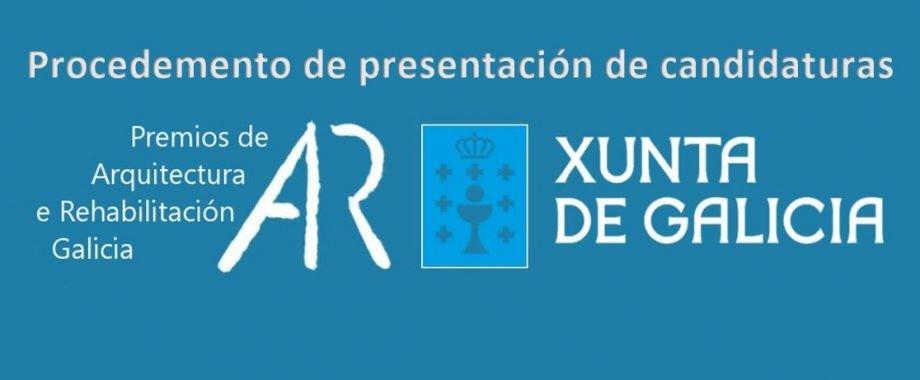 Presentación de candidaturas aos Premios de Arquitectura e Rehabilitación de Galicia 2018