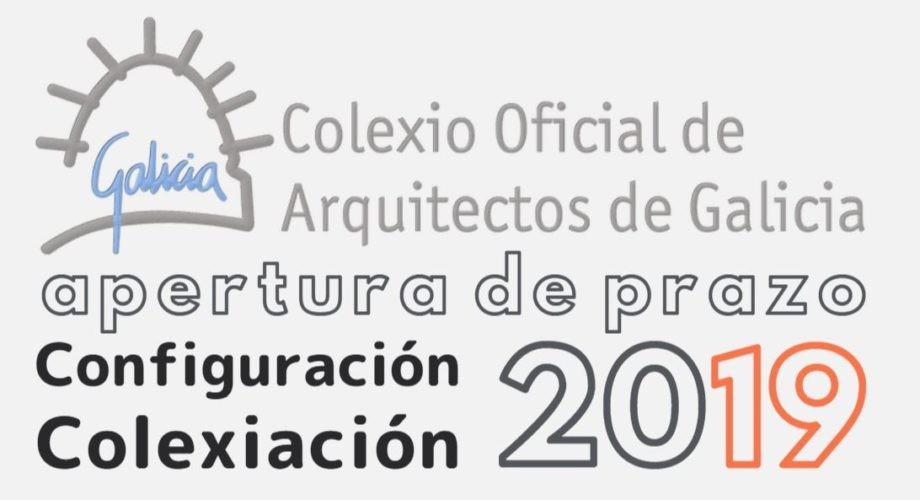 Apertura do prazo para a configuración da cota colexial 2019