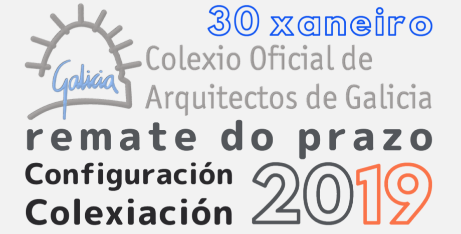 Remate do prazo para a configuración da cota colexial 2019