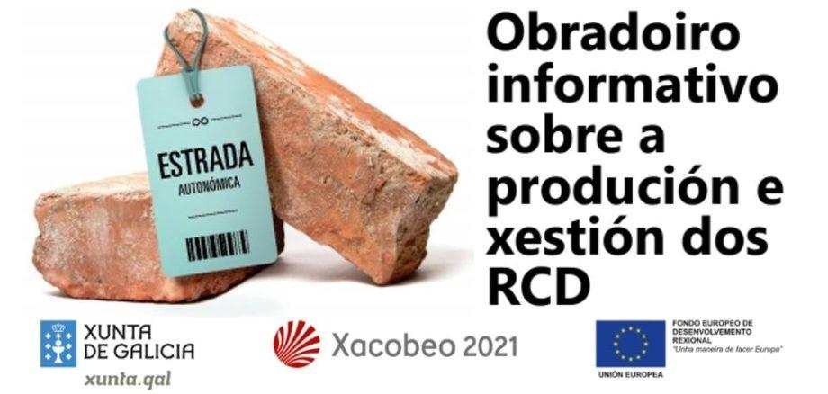 Convocatoria das Xornadas informativas sobre a xestión dos RDC