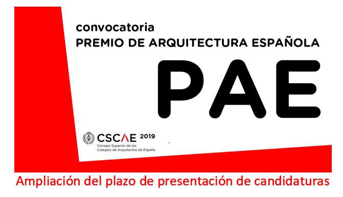 Ampliación de plazo de la convocatoria de Premios y Distinciones CSCAE 2019