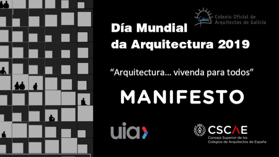 7 de outubro | Manifesto con motivo do Día Mundial da Arquitectura