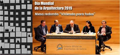 Mesa Redonda «Vivenda para todos» | Santiago de Compostela 17 octubre 2019