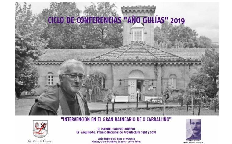 Ciclo de conferencias «Año Gulías» 2019 | Manuel Gallego Jorreto