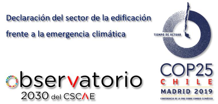 Declaración del sector de la edificación frente a la emergencia climática