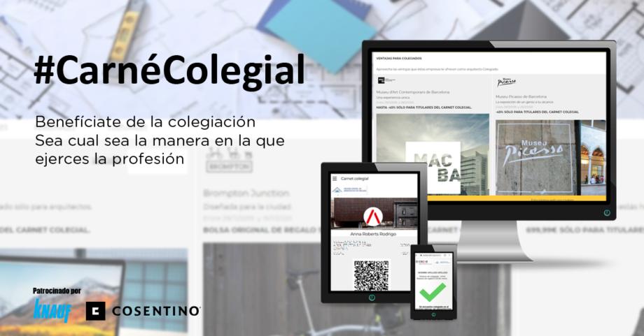 Presentación del carnet colegial digital para los profesionales de la Arquitectura en España