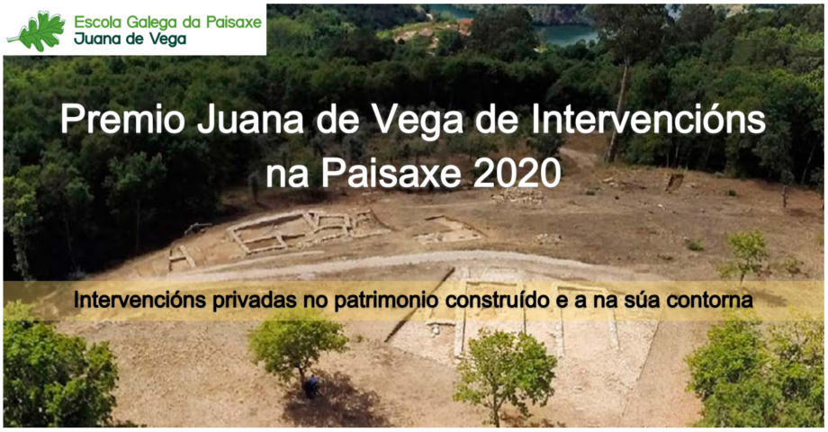 Premio Juana de Vega de Intervencións na paisaxe 2020
