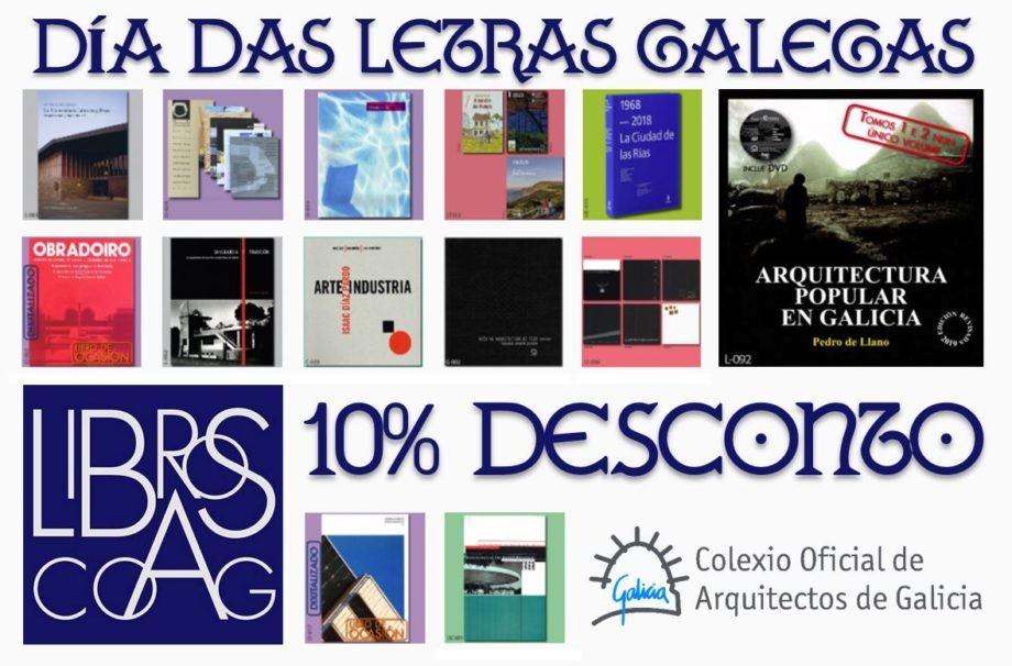 Día das Letras Galegas 2020 | Desconto na adquisición de libros COAG
