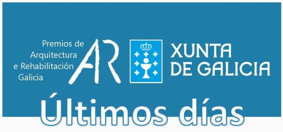Últimos días de presentación de candidaturas aos Premios de Arquitectura e Rehabilitación de Galicia 2020