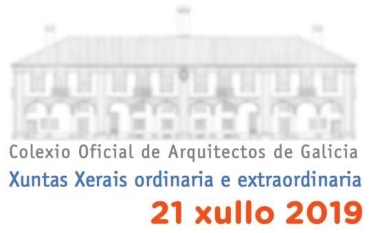 21 de xullo de 2020: nova data de celebración das Xuntas Xerais ordinaria e extraordinaria previstas para o 28 de maio e suspendidas