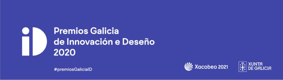 1ª Edición Premios Galicia de Innovación e Deseño