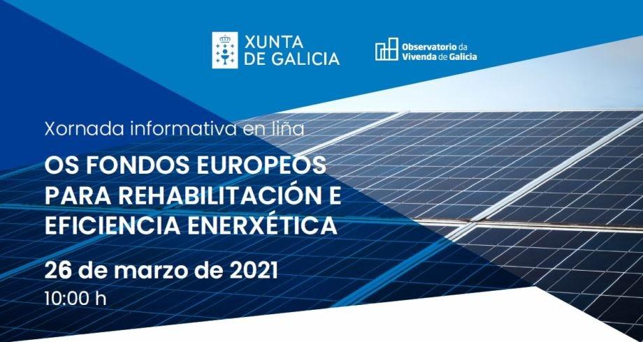 Xornada: Os fondos europeos para rehabilitación e eficiencia enerxética
