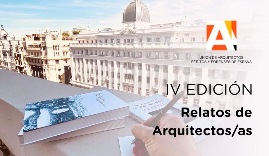 IV Edición del Concurso de narración corta «Relatos de Arquitectos»